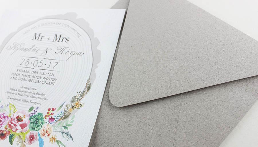 Προσκλητήρια Γάμου 2017